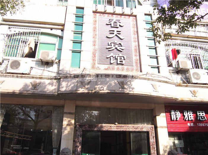 【北京春天宾馆团购】春天宾馆住宿团购|价格|图片