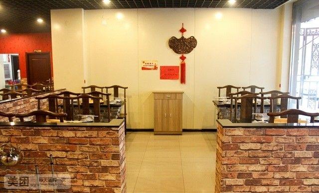 【天津福隆铁锅灶台鱼团购】福隆铁锅灶台鱼2-3人餐
