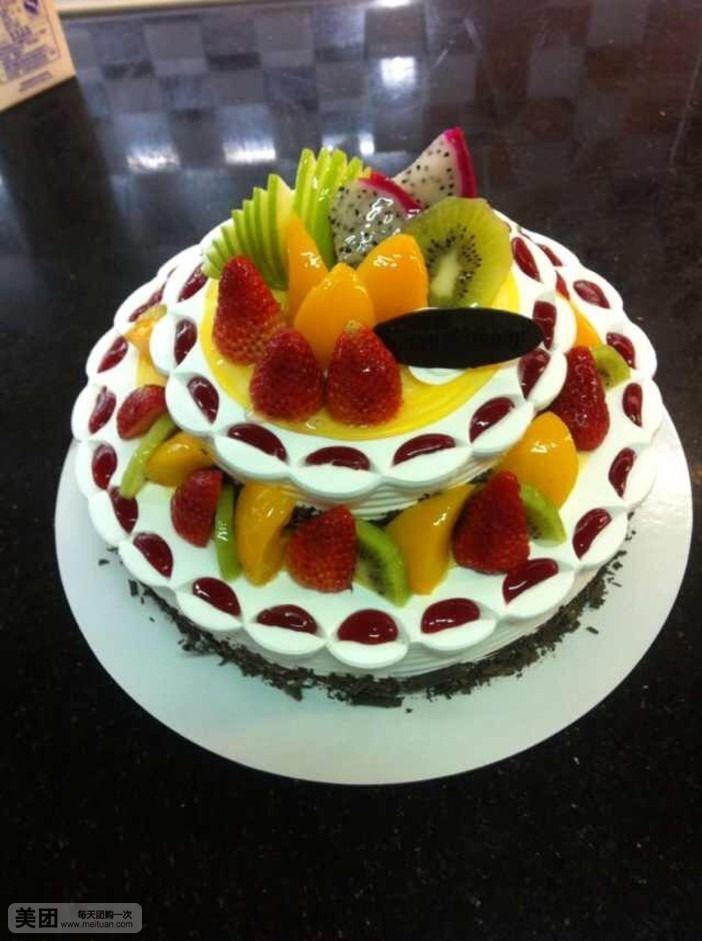 双层水果蛋糕团购|图片
