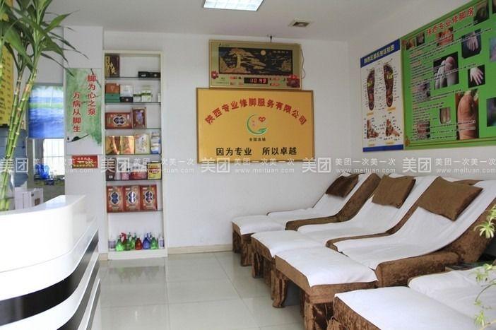 陕西专业修脚位于江苏省张家港市杨舍镇西门路210号