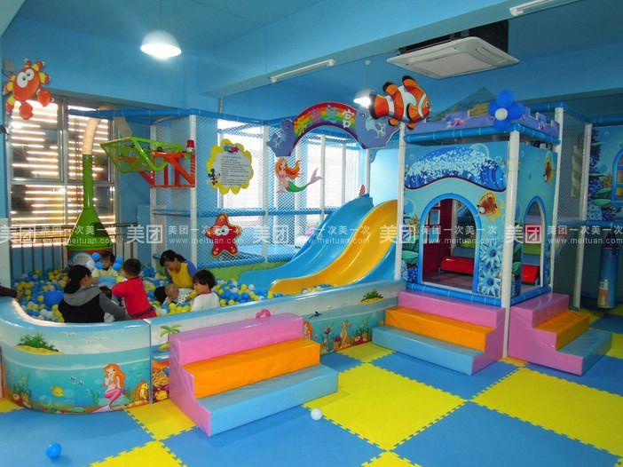 【北京深海迷宫儿童主题乐园团购】深海迷宫儿童主题